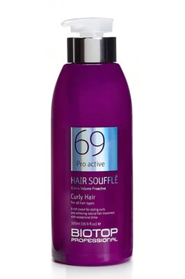 biotop 69 hair souffle creme pro active curly hair 500ml ביוטופ קרם לשיער מתולתל